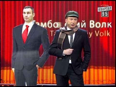 Премьера! Вечерний Квартал 8 марта|Сербское телевидение|Шерлок Холмс в У...