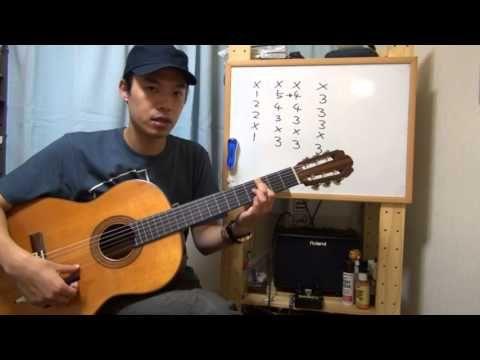 ギターレッスン【イパネマの娘を弾こう2/4】Aセクションの弾き方