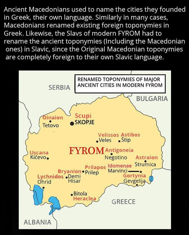 As #FYROM Slavs have NOTHING #Macedonia-n about them, they renamedALL the original ancient #Macedonian PlaceNames in Slavic. #MacedoniaIsGreek