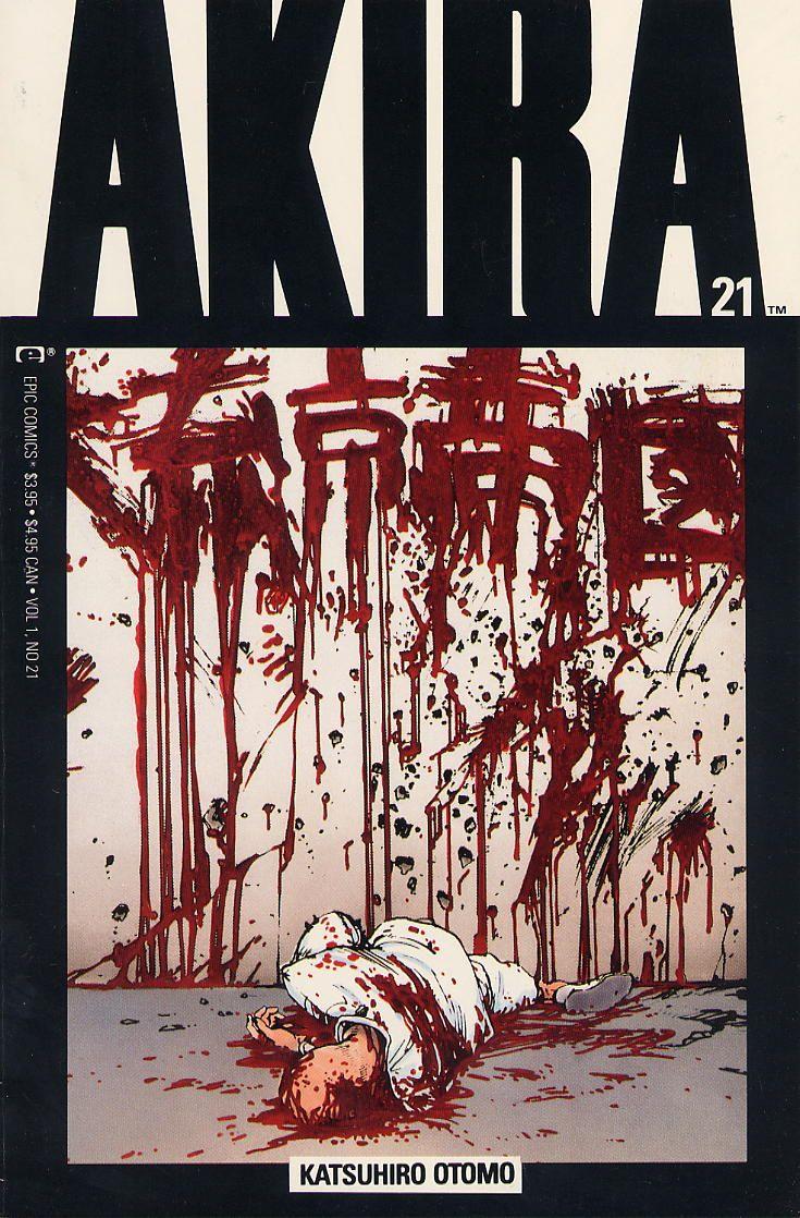 アキラ #Akira Issue 21 cover.  大友 克洋 Katsuhiro Otomo
