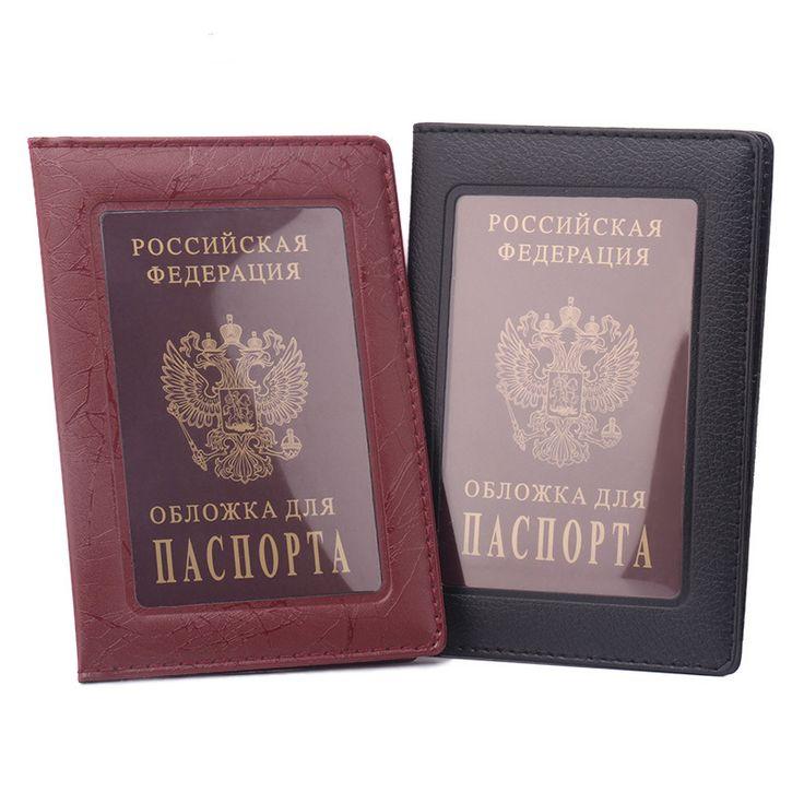 La Cubierta del Caso Claro Transparente Para Pasaporte de Viajes de Pasaporte Cubierta Pasaporte Rusia Holder-BIH006 PMP