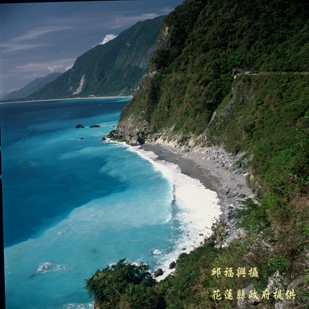 Taroko Gorge, Taiwan~ This place is so magical. Wish I could go back.: Lien Taiwan, Favorite Places,  Headland, Pacific Travel, Beautiful Places, Happy Places, Fav Places, 2013 Travel,  Foreland