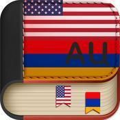 The following Armenian to English Translator Dictionary is an Offline application and has a wide ranging content of unknown words, their definitions, translations, synonyms and example sentences.