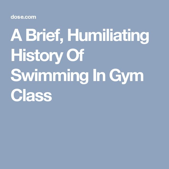 brief history of physical education Emse 3230-5230 science methods k-12 brief history of science education in the us from colonial times to the 1870s early education in the colonies was for an agrarian society that later needed to expand for the industrial revolution.