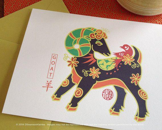 Goat Chinese New Year Card Chinese Zodiac by stillwaterartstudio, $28.00