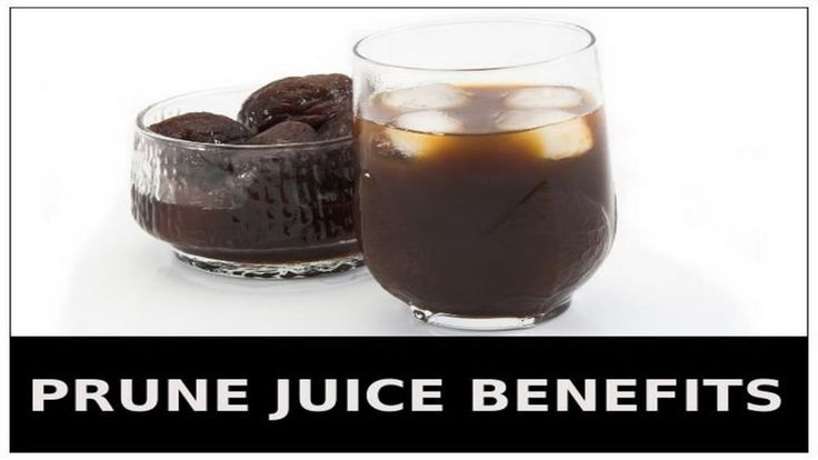 Is Prune Juice Good For You? - The sweet fiber-packed juice contains beneficial vitamins and minerals which are essential to maintaining optimum health. Read more here - http://thecalorieninja.com/is-prune-juice-good-for-you