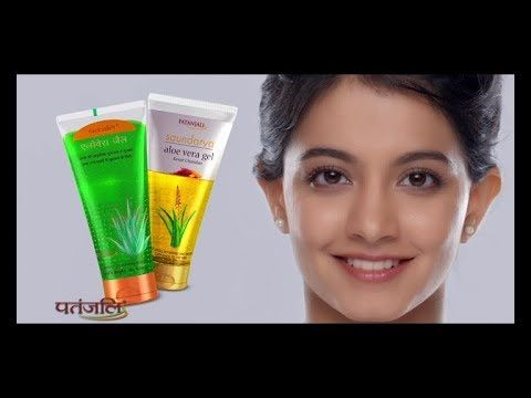 Aloe Vera plants have medicinal properties and hence are widely used in treating the burns, cuts, insect bites and several other skin ailments. Click here to buy now   https://www.patanjaliayurved.net