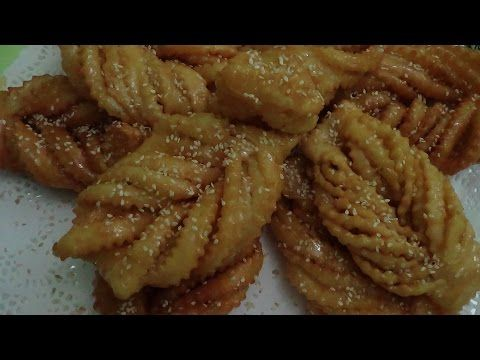 Griwech, Algerian pastry for The Daring Cooks' July, 2015 Challenge | Cuisine à 4 mains