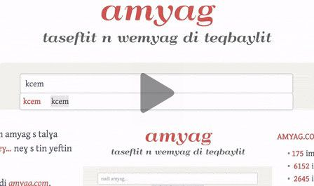 amyag | taseftit n wemyag di teqbaylit — conjugaison du verbe kabyle