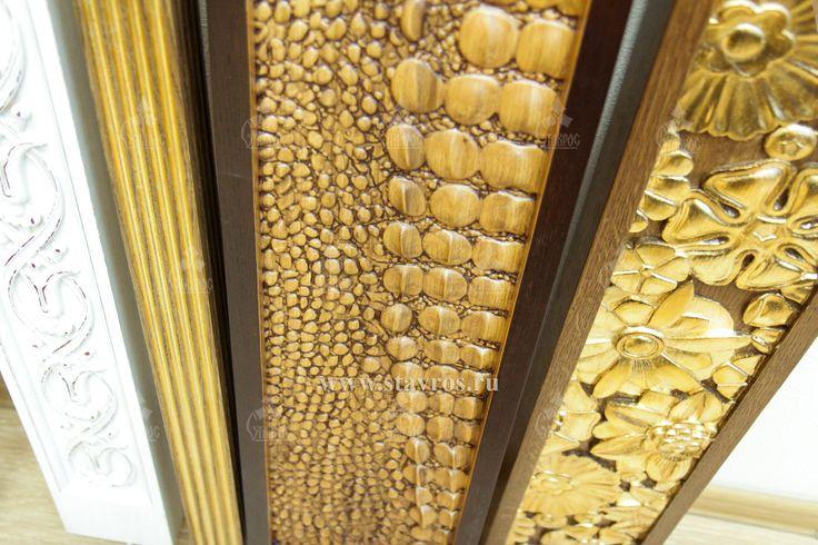 Резные балясины из массива дерева. Декорирование деревянных лестниц. #дизайн #резьба #лестница #комплектующие #декор #интерьер #строительство The carved balusters are made from solid wood. Decorating wooden stairs. #design #decor #carving #interior