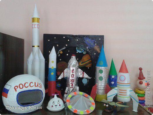 К дню космонавтики в группе была организована выставка. Ребята дома с родителями делали ракеты, космические корабли. фото 1