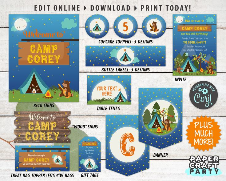 Camping Invite & Decorations, Printable Camping Party Kit