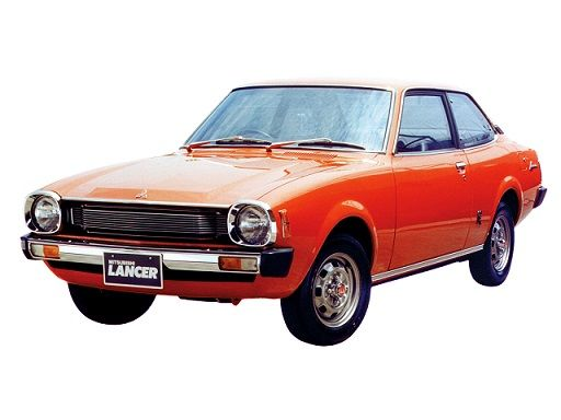 Mitsubishi Lancer Coupe (1976 – 1979).