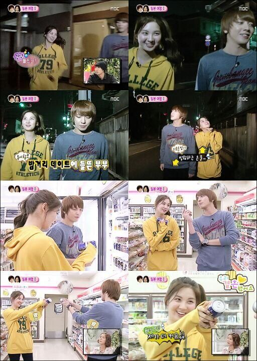 Watch Goguma Couple Again @ http://wgmhammer.blogspot.com/2014/07/wgm-goguma-couple-eng-sub.html