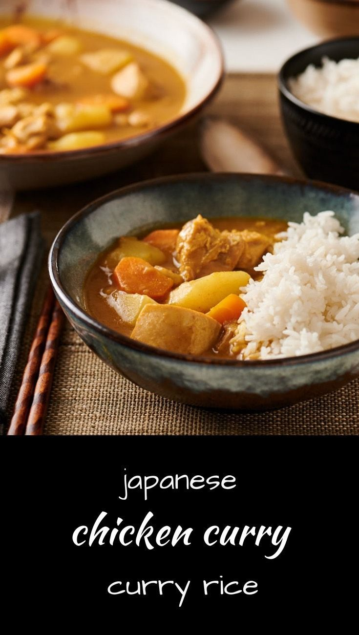 Japanese Chicken Curry Curry Rice Recipe In 2020 Curry Chicken Japanese Chicken Curry Curry