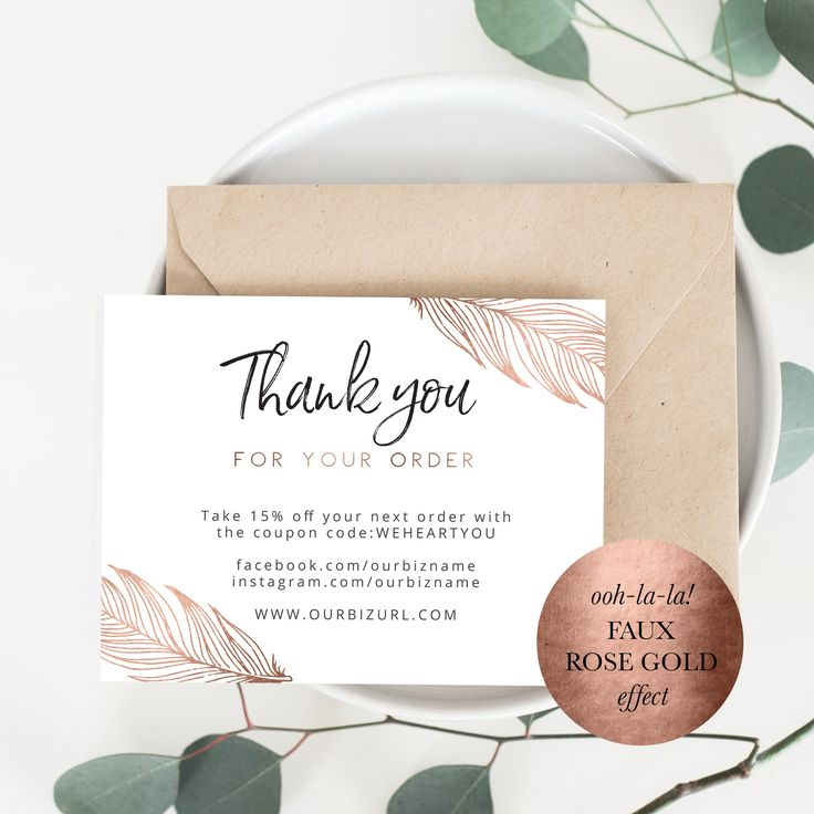 Printable Business Thank You Cards Template | Reese  Business Thank You Card Template