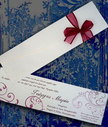 Ένα ιδιαίτερο Προσκλητήριο Γάμου σε Μακρόστενο σχήμα http://www.gamosprosklitiria.com/prosklitirio-gamou.php?id=24305