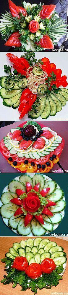 ▲Красивая подача овощных нарезок▲ - Простые рецепты Овкусе.ру | Карвинг | Постила