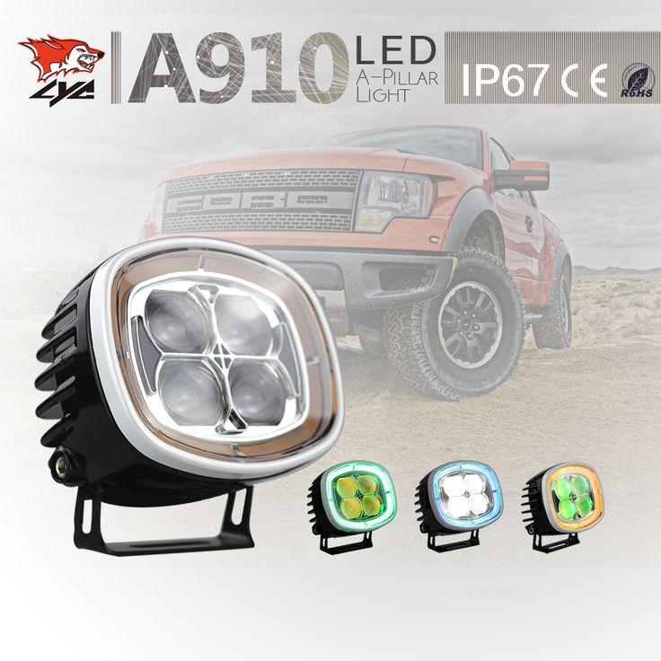 132.22$  Watch now - http://ali0bp.worldwells.pw/go.php?t=32752465823 - LYC Lamp Accessories for Trucks Off Road Lights Truck Install Running Lights For Hummer h3 Roof Lights Atmosphere Color Aptions