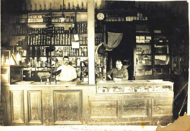 Imágenes de Chile del 1900: Valparaíso, Emporio Almendral