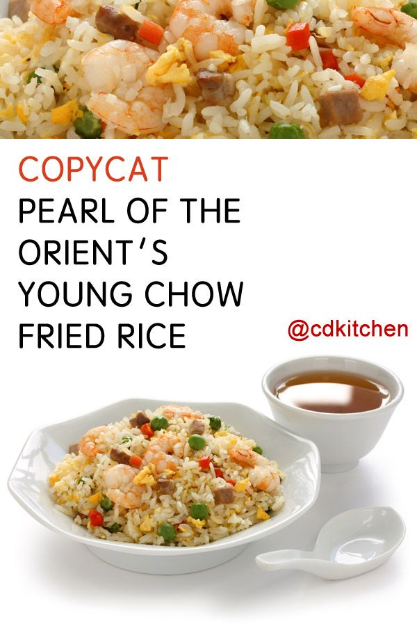 Pearl Of The Orient is a Chinese restaurant in Ohio. This recipe is a great copycat version of their Young Chow Fried Rice. It calls for shrimp, ham, and shredded barbecued pork which is the signature ingredient in Young Chow rice (also commonly spelled Yeung Chow). | CDKitchen.com