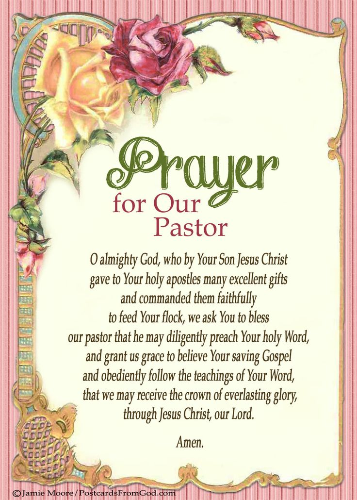 37 best PRAY FOR YOUR PASTOR! images on Pinterest | Church ...
