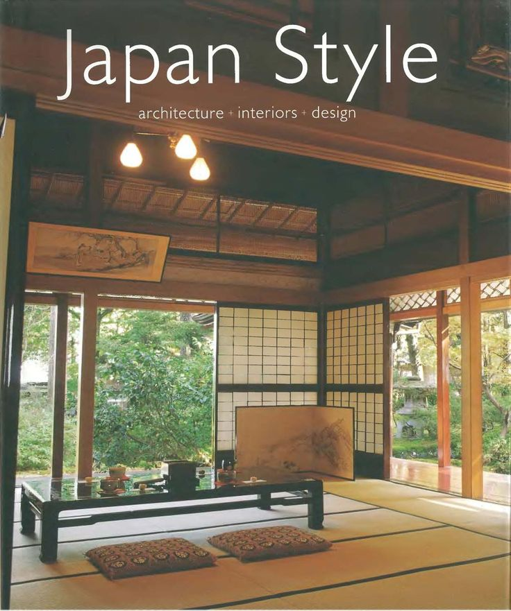 Japan Style - Architecture Interiors  Design  Enter the world of the stylish Japanese house, where every object in sight is a work of art. Japan Style introduces 20 special residences. With more than 200 color photographs, this book showcases the stunning beauty of old homes, and reveals how they are cared for by their owners. Traditional Japanese homes, with superbly crafted fine wood, great workmanship and seasonal interior arrangements, have an aesthetic of infinite simplicity. Unlike…