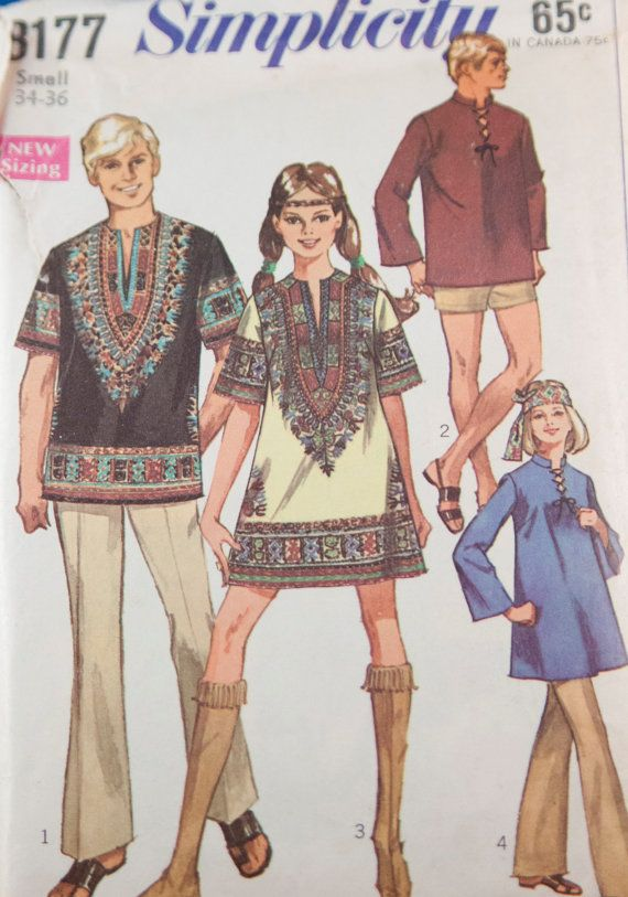 Vintage 1960s groovy mens pattern simplicity mens shirt size small