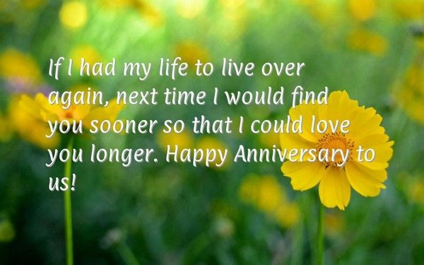 15 Year Wedding Anniversary Quotes: 1000+ Ideas About Funny Anniversary Wishes On Pinterest