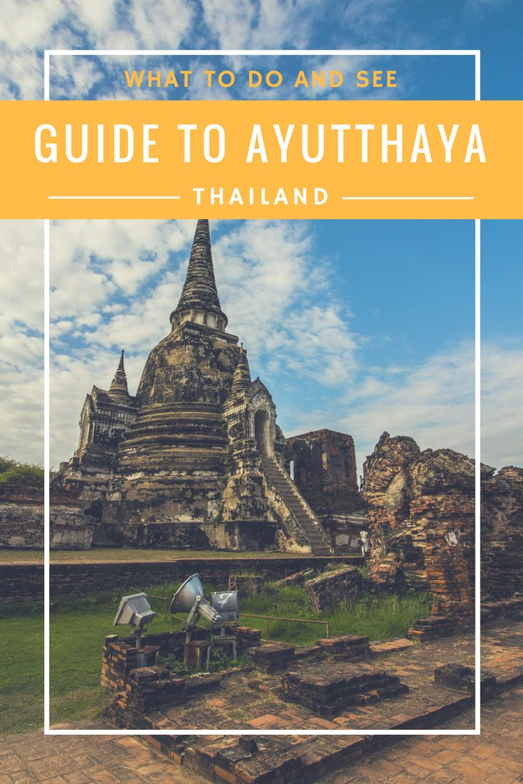 Ayutthaya has retained its magic for centuries and, despite the unfavorable historical events, remained a mysteriously breath-taking place to this day. Check out the former royal city and read our Ayutthaya Travel Guide about a very interesting place you definitely shouldn't miss on your way to Thailand.  #Ayutthaya #Travel #TravelGuide #Thailand #Asia #Wanderlust  #temple #buddha #unesco