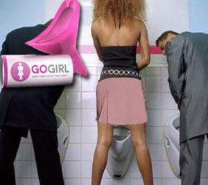 Girls in clothes peeing