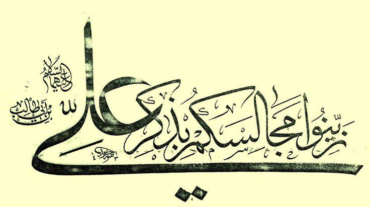 The best arabic keyboard ideas on pinterest islamic