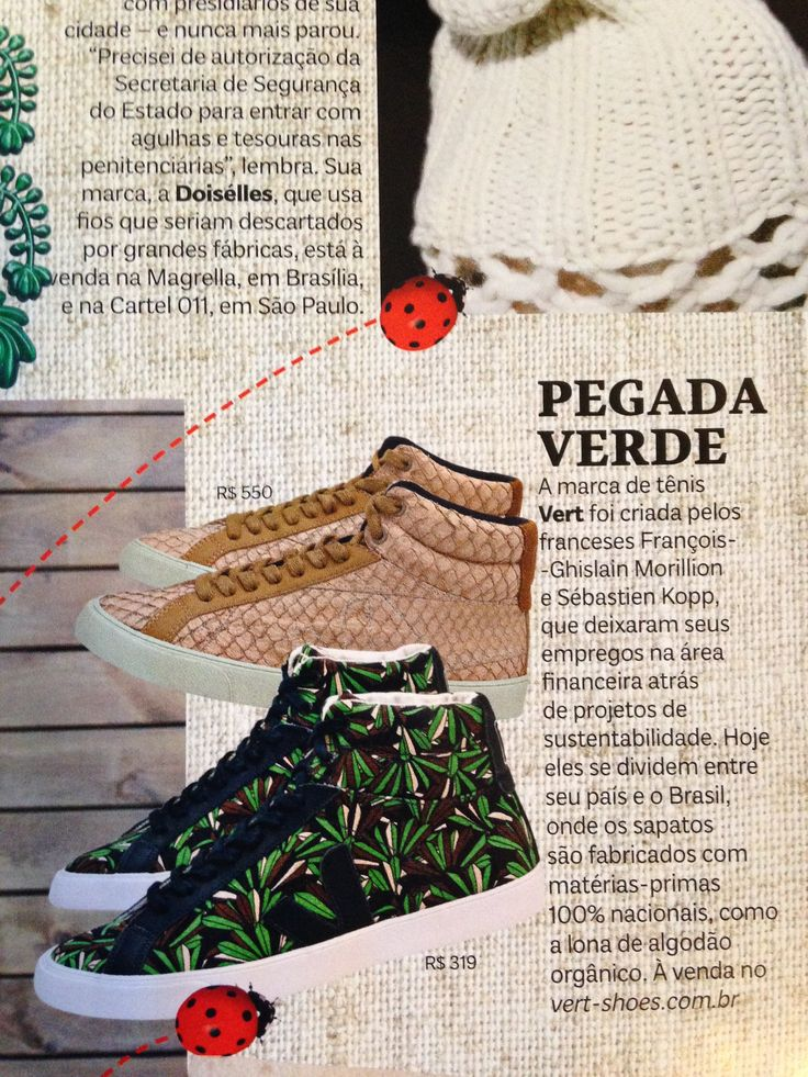 VOGUE Brasil - novembro de 2014.  Couro Aguapé no Tênis Vert.  Aguapé Leather - Vert Shoes (Splar High Top Tilápia).