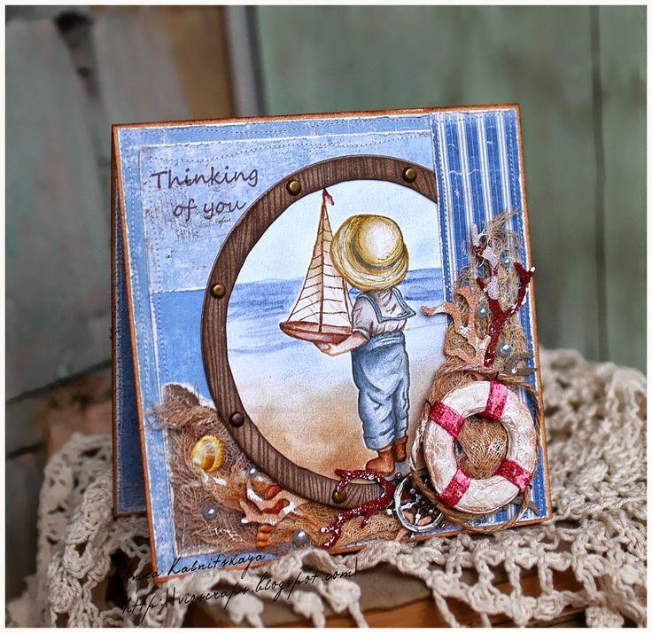 Скрап открытки морская тематика, картинки любимому