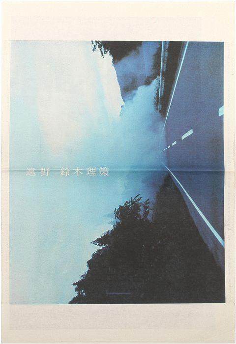 contemporaryjapanesephotobooks:  Risaku SUZUKI, Tohno Punctum (2010)