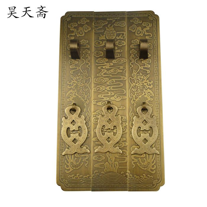 ==> [Free Shipping] Buy Best [Haotian vegetarian] antique copper Cabinet Handle Chinese bookcases wardrobe handle large models Yunlong Online with LOWEST Price | 32423259395