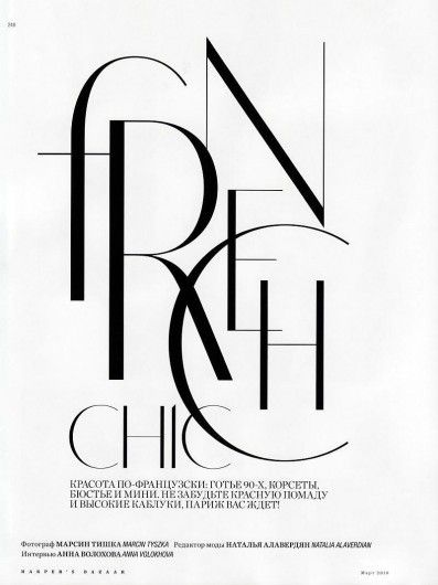 Designspiration — Harper's Bazaar | Shiro to KuroIsabeli Fontana, Inspiration, Frenchchic, Harpers Bazaars, Graphics Design, Fonts, Types, Typography, French Chic