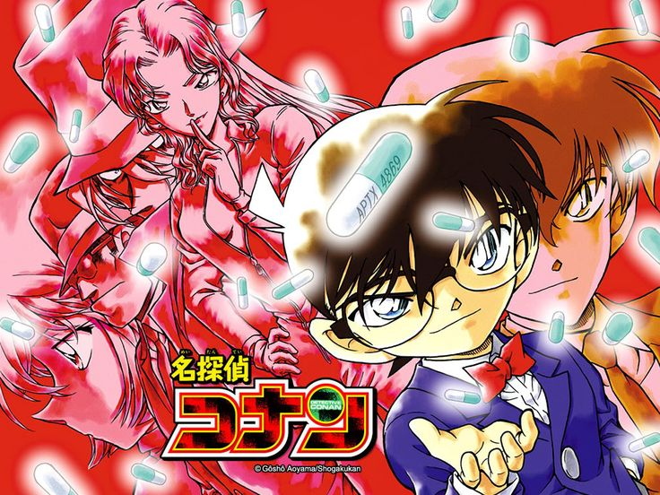 Detective #Conan, #manga shonen #japonais