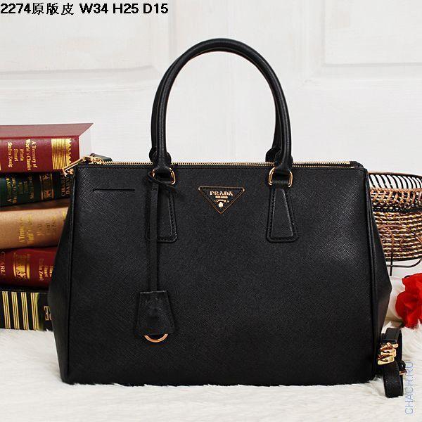 Кожаная сумка черного цвета Prada бестселлер