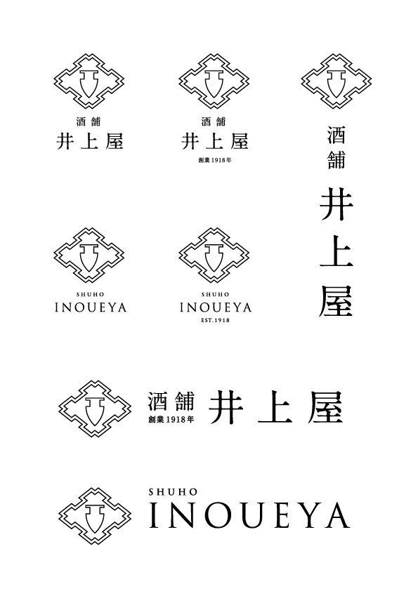 愛媛県松山市にある酒屋「酒舗 井上屋」のロゴマークをデザインさせて頂きました。こだわりの銘酒やワインを多く取り揃えた酒ちょっと大人な酒屋さんで、なんと2018年には創業100周年を迎えられます!女性好みのお酒も多く、入りやすいお店ですので、お酒のある楽しくゆとりある時間を是非、酒舗井上屋のお酒で!