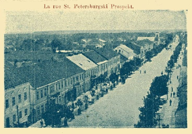 "Suwalki  ""La rue St. Petersburgski Prospekt."" (View of St. Petersburg Street) Unused ca 1910. Some of the earlier postcards from Suwalki are captioned in French."