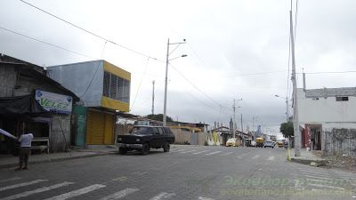 Эквадор Педерналес улица