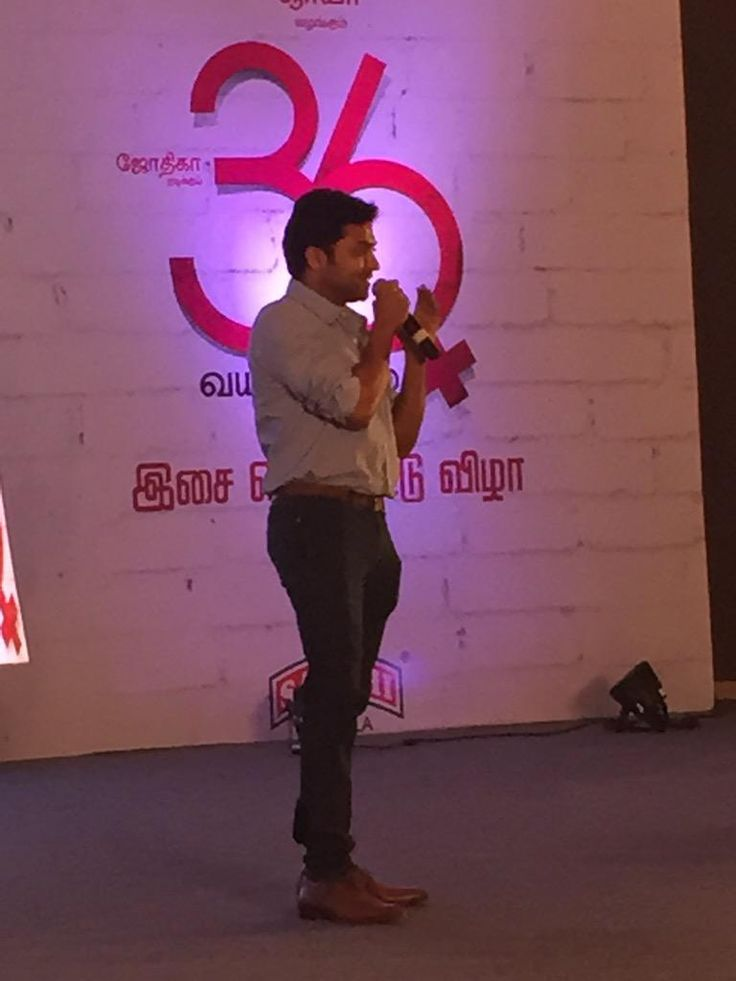 36 vayadhinile Audio launch Stills