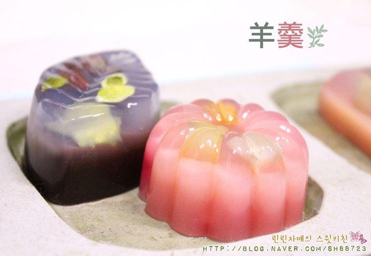 물 양갱만들기 / 견과류강정 / 깨강정 : 네이버 블로그