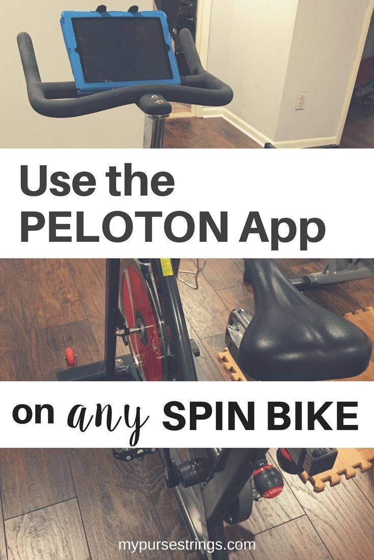 You've seen the commercials for the Peloton. Did you know you can use the Peloton App with any spin bike? Learn everything you need to know, including accessories, classes, and tips. #Peloton #pelotonapp #spinning #fitness  via @www.pinterest.com/mypursestrings