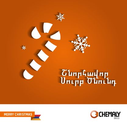 19 best chemaly deco greetings images on pinterest merry christmas to all armenians chemalydeco m4hsunfo