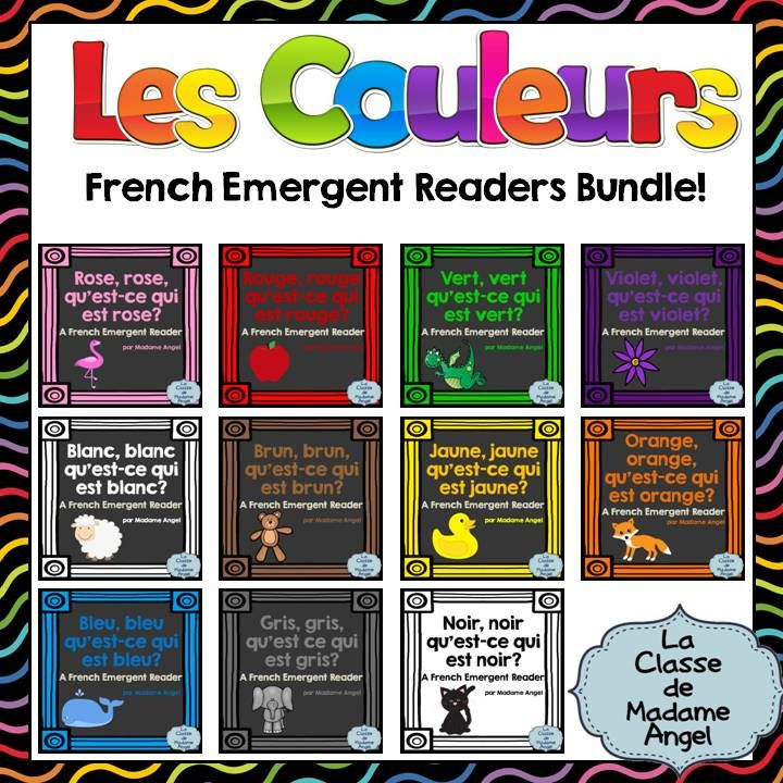 Les Couleurs!  Set of 11 Emergent Readers in French, each one focusing on a different colour!  Fun addition to your primary French classroom! $