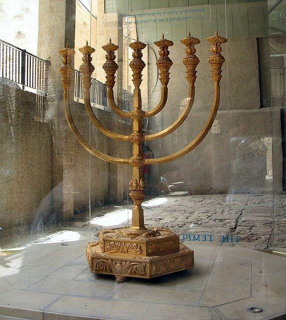 Menorah, Israel                                                                                                                                                      More