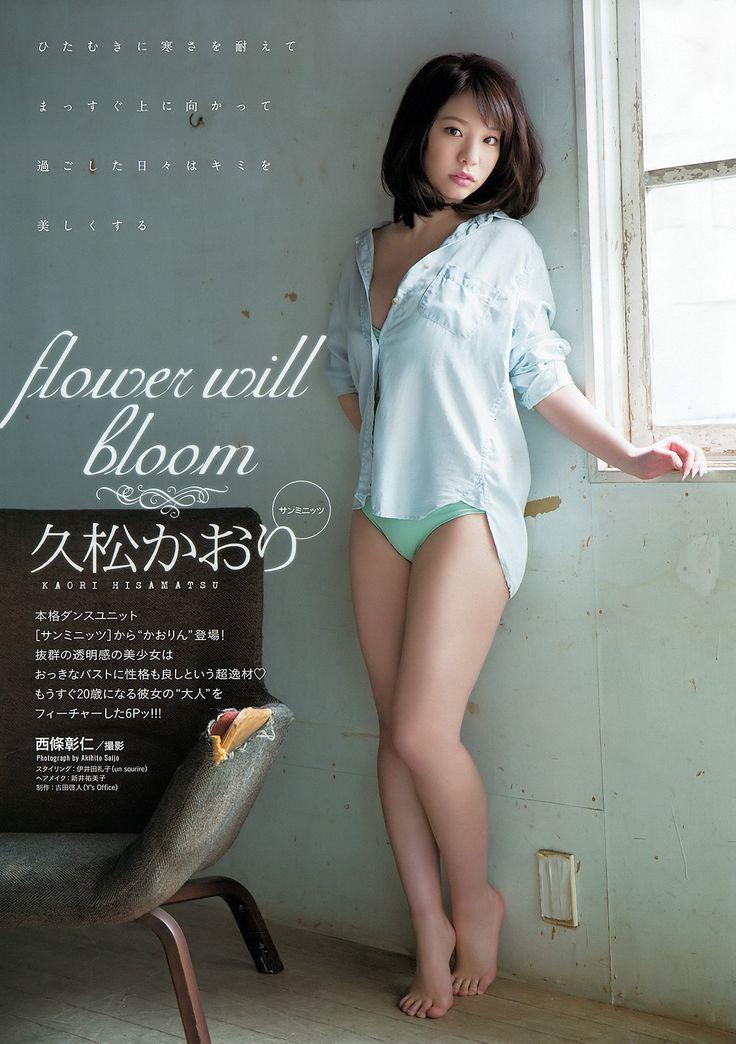 久松かおりkaori_hisamatsu