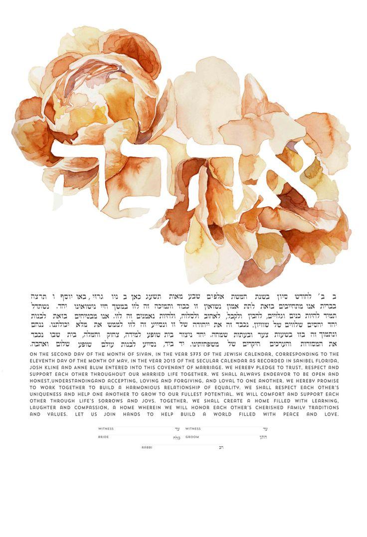 """ketubah - """"ahava peonies"""" by The Painted Ketubah"""